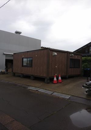 201774101420.JPG