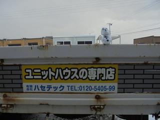 202026133540.JPG